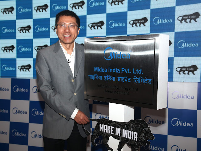 Midea Group to invest ₹800 Crore to setup manufacturing facility in Pune
