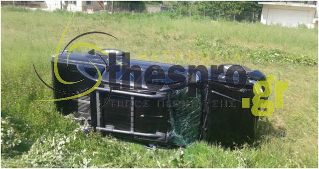 Τροχαίο ατύχημα με δύο τραυματιίες στην Κορύτιανη Θεσπρωτίας (+ΦΩΤΟ)