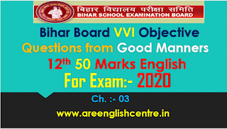 Objective of Good Manners for Bihar 12th 50Marks English Prose