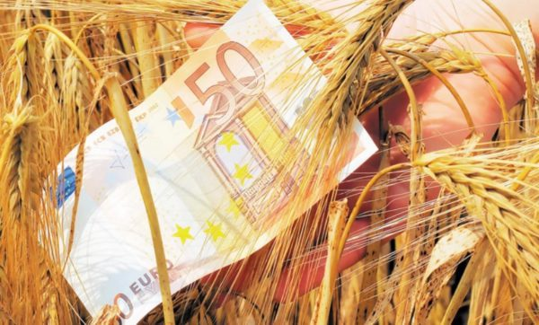 Πληρώνονται από σήμερα συνδεδεμένες, ειδικά δικαιώματα, συμπληρωματικές, de minimis