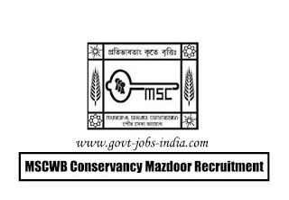 MSCWB Conservancy Mazdoor Recruitment 2020