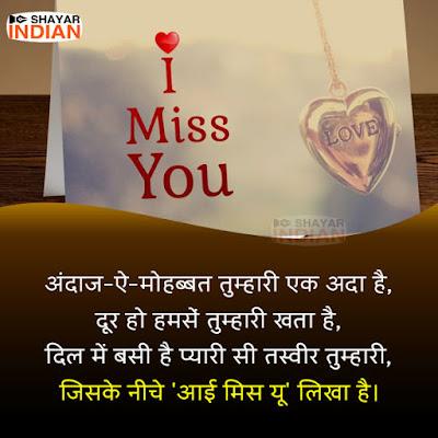 Khata Very Sad Shayari, Status