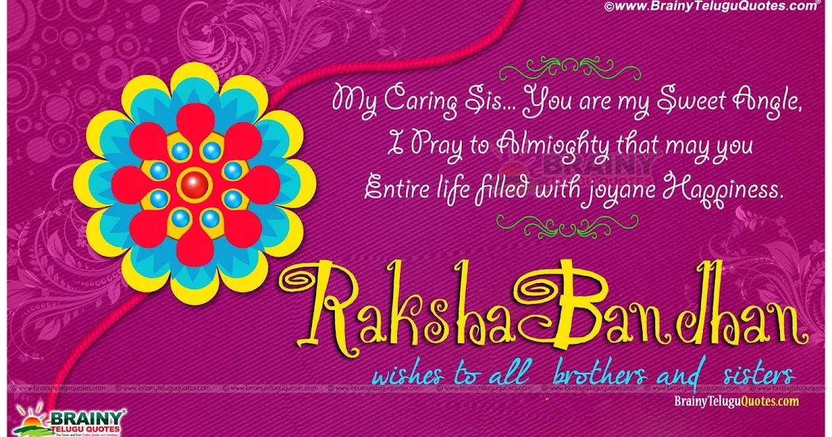 Happy Raksha Bandhan Sister Quotes and Wishes in English ...