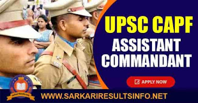 UPSC CAPF Assistant Commandant