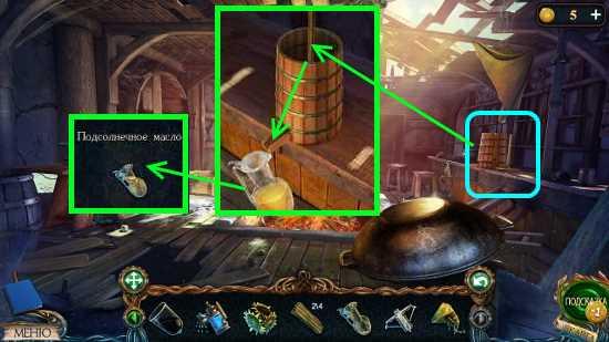 положим семечки подсолнуха в кадку и получим подсолнечное масло в игре затерянные земли 3