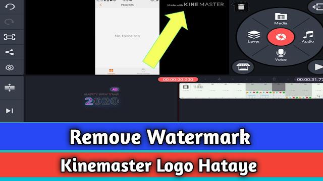 How to Remove Kinemaster Watermark Free | Apk 2020| Kinemaster ka Logo Kaise Hataye Free me | Aktube Support