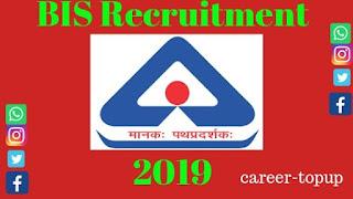 BIS Recruitment 2019 115 Vacancy