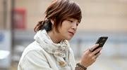 ซอจุน (Seo Joon) @ Love Rain รักเธอไม่รู้ลืม