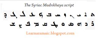 Syriac Eastern script (Madnkhaya).