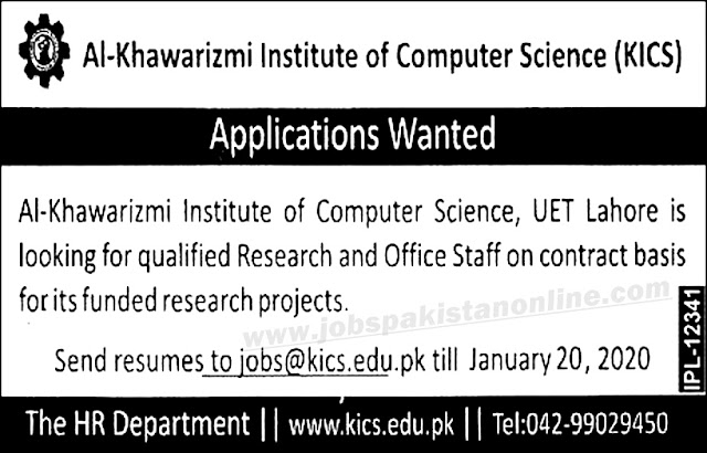 Research And Office Staff Required at Al-Khawarizmi Institute of Computer Science | Apply Now