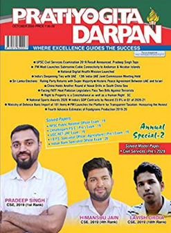 Pratiyogita Darpan October 2020 PDF Download