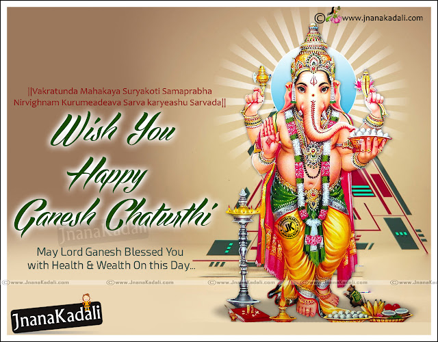 Here is Telugu vinayaka chaviti quotations messages in telugu and wallpapers,vinayaka chaviti telugu wishes, vinayaka chaviti telugu shubhakankshalu,Vinayaka chavithi best Telugu quotations and Images,Ganesh Chaturthy 2016 Greetings Quotes in telugu wallpapers images messages poems,Happy Ganesh Chaturthi 2016 Images HD, Quotes, Songs Wishes Facebook Whatsapp Dp's , Vinayaka Chavithi Images and Wallpapers HD Download Free