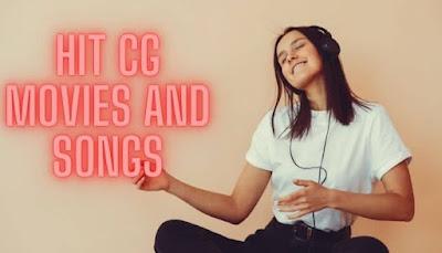 hit cg movies and songs information   छत्तीसगढ़ी मूवी और गाना