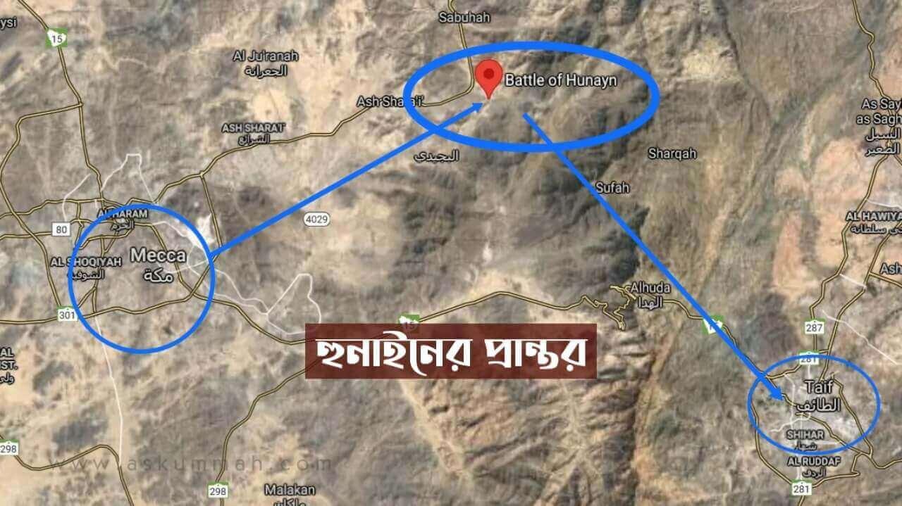 হুনাইনের প্রান্তর, battle of Hunayn map