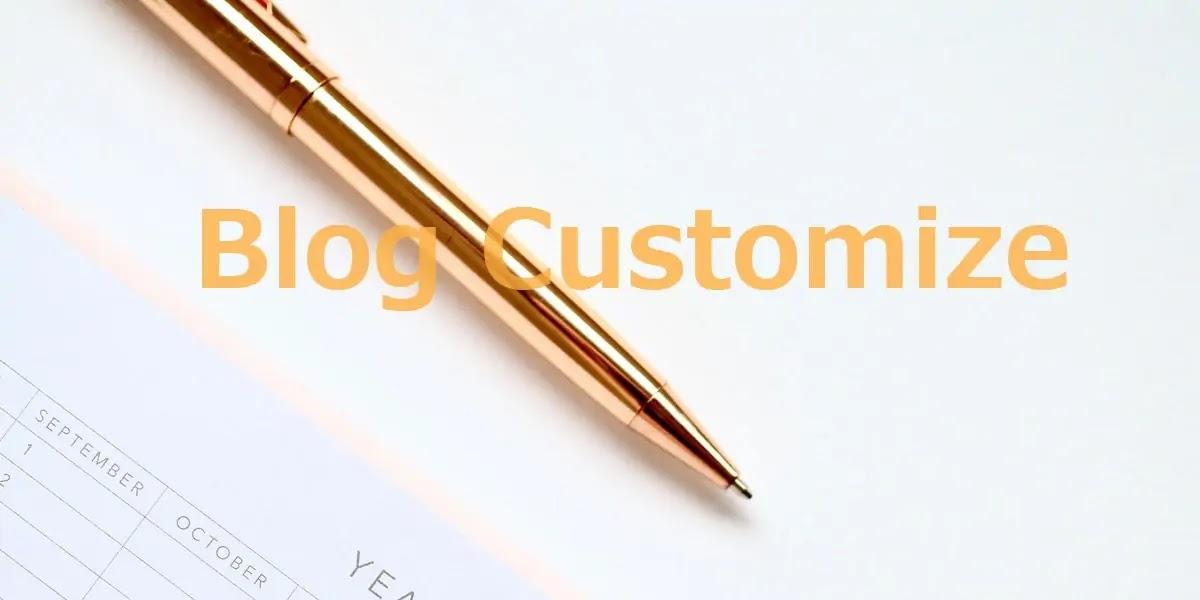 Blog Customize