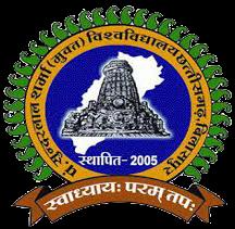 पं.सुंदरलाल शर्मा (मुक्त) विश्वविद्यालय बीएड एवं डीएलएड प्रवेश अधिसूचना जारी Pt. Sundarlaal Sharma Open University Bed , D. El.Ed. / Ded Apply Online