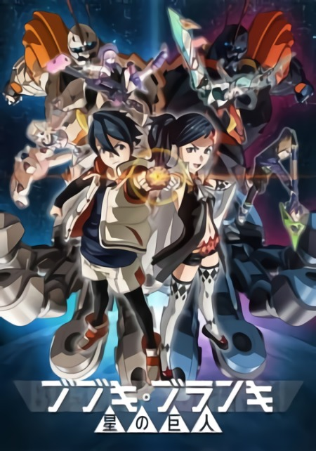 Bubuki Buranki S2 Batch Subtitle Indonesia