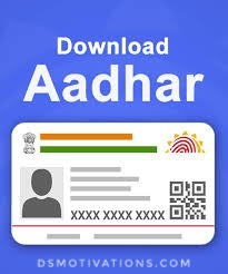 How to Download e Aadhar Card? From UIDAI Official website On Your mobile phone or pc. Know here..