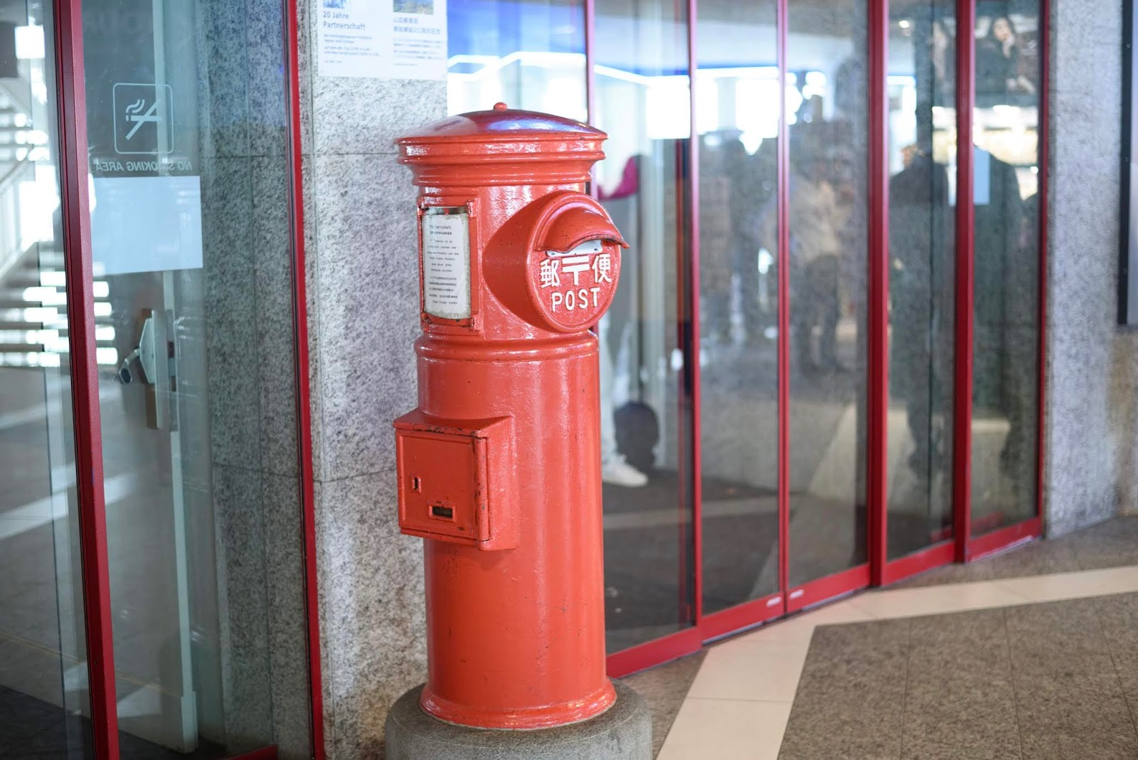 Jungraujoch-japanese-mailbox no3