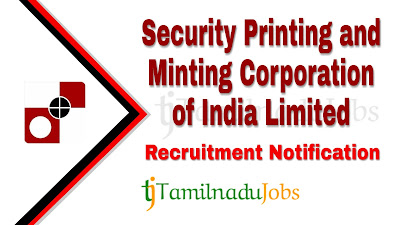 India Security Press Recruitment notification 2020, govt jobs in India, central govt jobs, govt jobs for graduate, govt jobs for engineers,