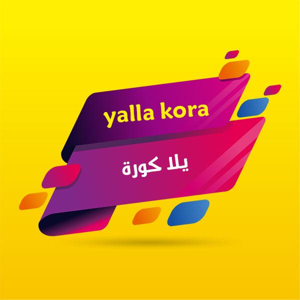 يلا كورة yallakora