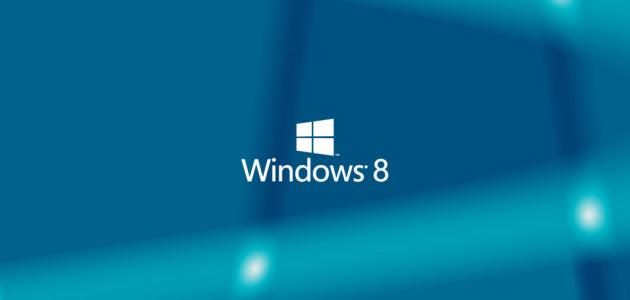 تحميل ويندوز 8.1 Windows نسخة أصلية كاملة مجانا