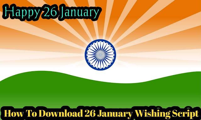 Republic-Day-Wishing-Script-for-Blogger-2021