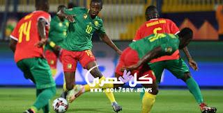 نتيجة مباراة الكاميرون وغانا اليوم السبت في كأس الأمم الأفريقية