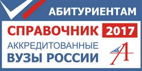 http://www.akvobr.ru/data/VPO2017f/index.html#p=1