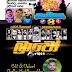 RUPAWAHINI SUPER BALL SANGEETHE WITH SEEDUWA BRAVO 2020-12-15