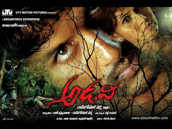 Adavi (Agyaat) 2009 Telugu Thriller Movie Online Watch ...