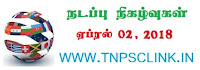 TNPSC Current Affairs April 2, 2018 (Tamil) - Download as PDF