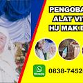 Pusat Pengobatan Alat Vital Mak Erot Asli Bersama H Akmal Dan H Nahrudin