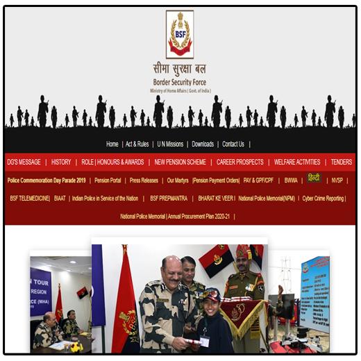 BSF Group B & C Recruitment 2020