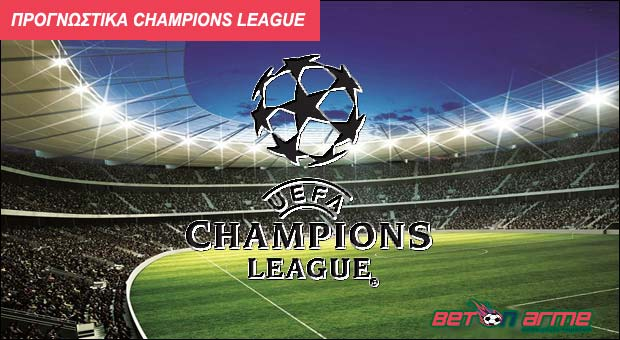 Προγνωστικά Champions League : Θετικά στοιχεία η Γιουνάιτεντ