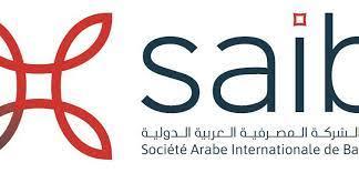 وظائف بنك SAIB خدمة عملاء و تيلر مصر 2021