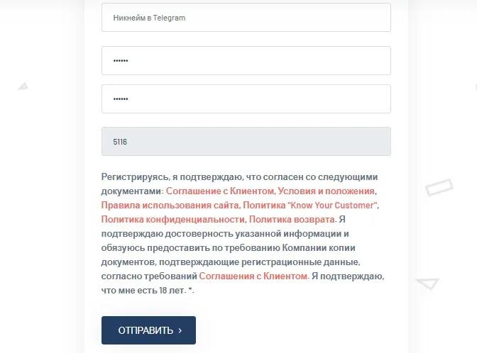 Регистрация в Сar Company 2