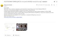 2000 долларов в МММ-2011