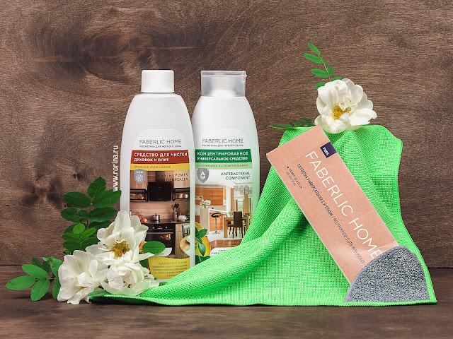 Средства для уборки Faberlic Home: отзывы с фото