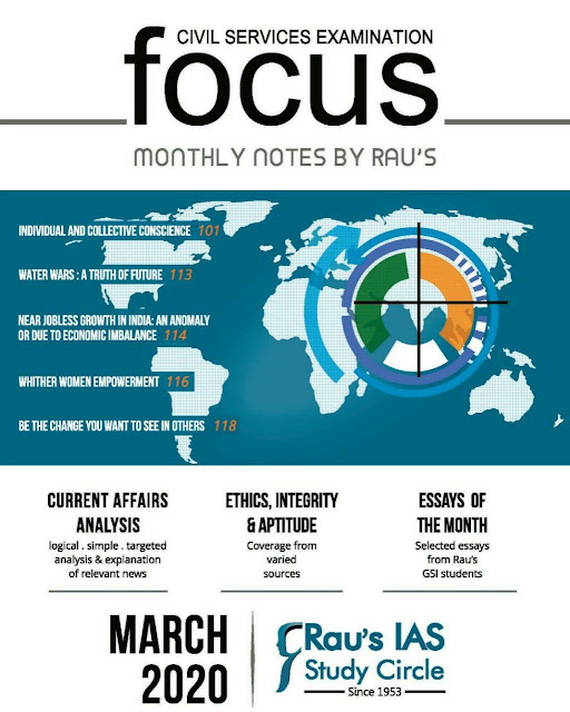Focus Current Affairs (March 2020) : for all Competitive Exams PDF
