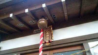 八坂神社 社殿