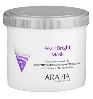 Маска альгинатная моделирующая с жемчужной пудрой и морскими минералами Pearl Bright Mask Aravia Professional
