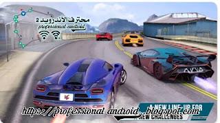 تحميل لعبة سباق الرياح لعبة سيارة حقيقية انجراف سباق لايت آخر إصدار للأندرويد.