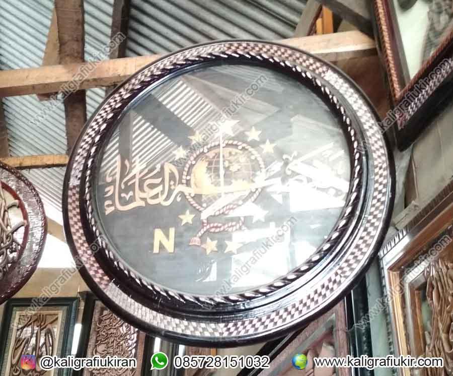 Jam Kaligrafi Nu Ukiran Pusat Kaligrafi Indonesia Kaligrafi