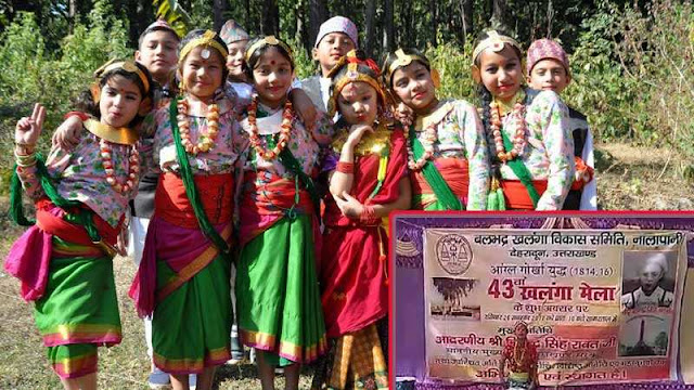 45th annual Khalanga Mela celebrated witThe 45th edition of annual Khalanga Mela was held with great enthusiasm at the Khalanga War Memorial at Sahastradhara Roadh much fervour in Doon