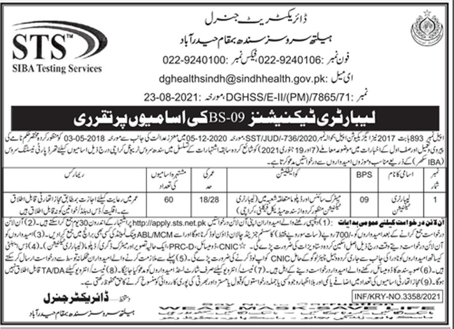 Health Department Sindh Laboratory Technician Jobs 2021 via STS