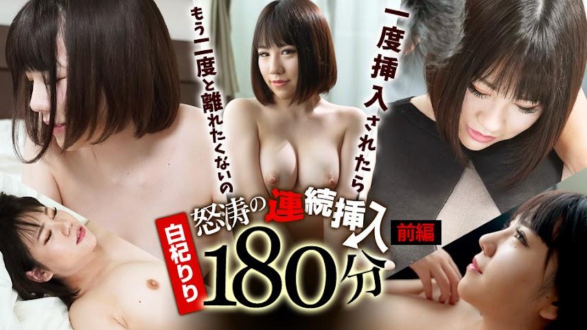 032121-001-1080p 05310 032121-001-1080p