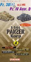 Pz.38(t) + Pz.IV Ausf.D
