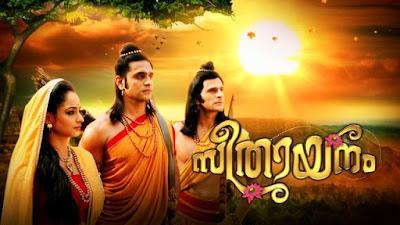 Seethayanam-Asainet TV