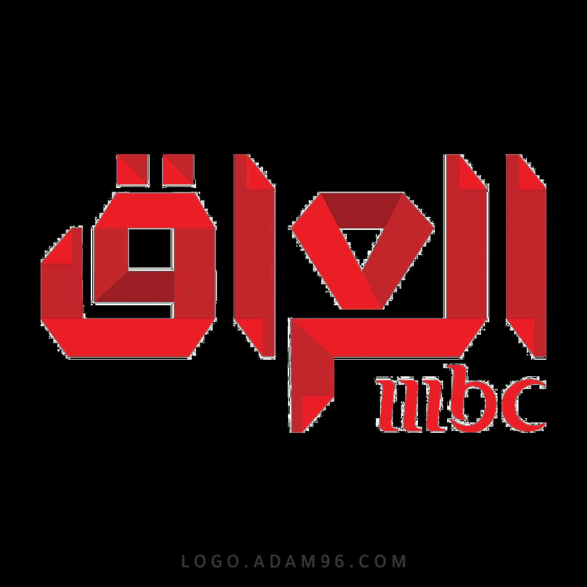 تحميل شعار قناة ام بي سي العراق لوجو عالي الجودة Logo MBC Iraq